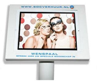 Videozuil videobooth Videopaal wenspaal huren Bruiloft trouwfeest Belgie